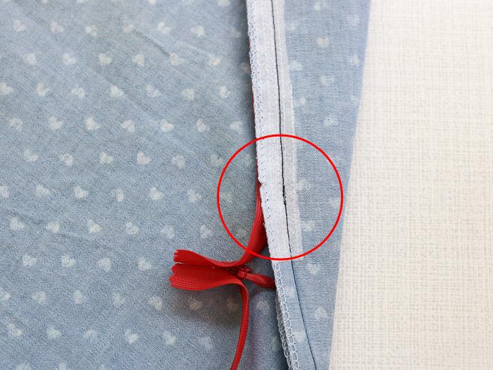 How to sew an invisible zipper, how to shorten a zipper - tutorial